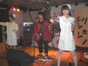 ETSUSHI-ROCK66.jpg