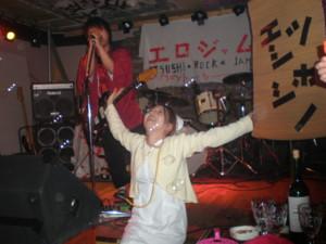ETSUSHI-ROCK68.jpg
