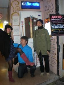 ETSUSHI-ROCK73.jpg