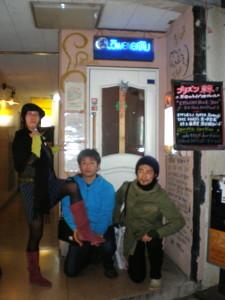 ETSUSHI-ROCK74.jpg
