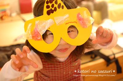 DSC_0056-1.jpg