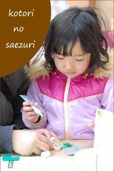 DSC_0067-1_20110302143456.jpg