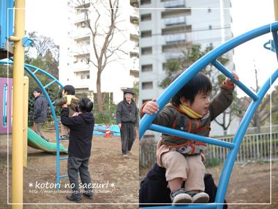 DSC_0089-1.jpg