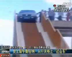 A car spotted driving on footbridge