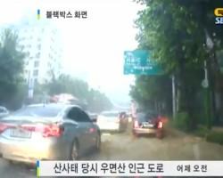 korea landslide