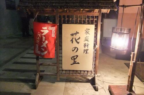 2011_01121729.jpg