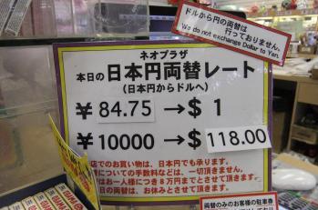 2011_01121931.jpg