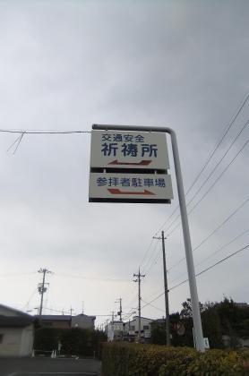 2011_04130390.jpg