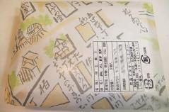 2011_04130460.jpg