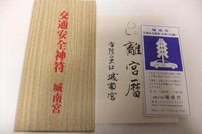 2011_04130564.jpg