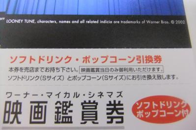 2011_06170012.jpg