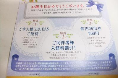 2011_07010058.jpg