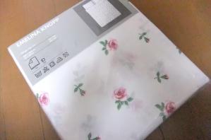 2011_07020023.jpg