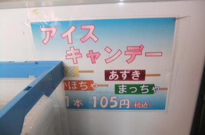 2011_08020012.jpg