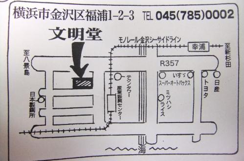 2011_08150099.jpg
