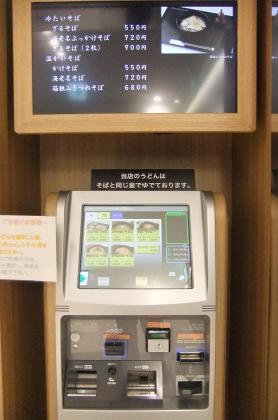 2011_09110007.jpg