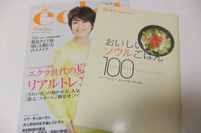 2011_09160052.jpg