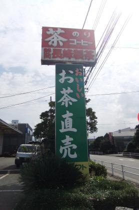 2011_10020007.jpg