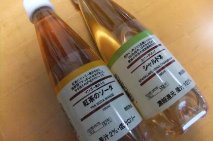 2011_10100129.jpg