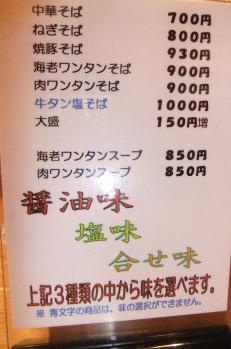 2011_10220005.jpg