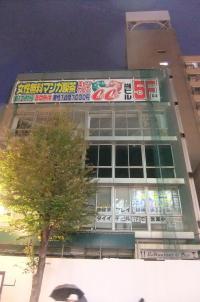 2011_10220030.jpg