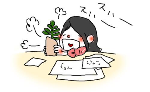 syokubutu_mano