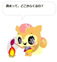 090910_焚き火