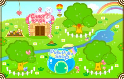 090926-虹の森
