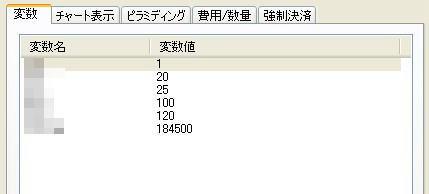 tubaki10401.jpg