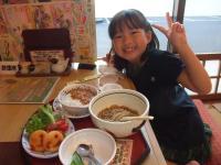 mao summer 2011 079