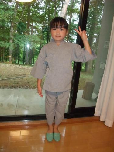 mao summer 2011 111