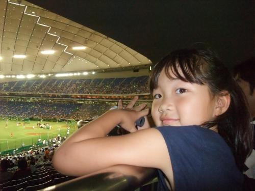 mao summer 2011 155