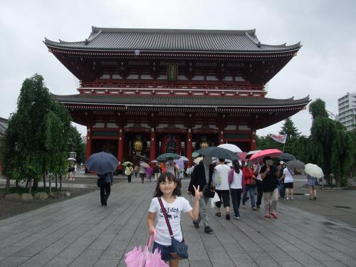 mao summer 2011 165a
