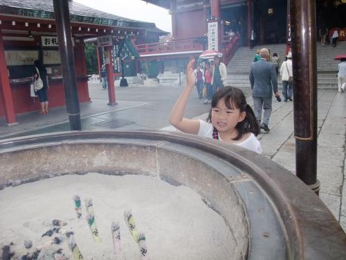 mao summer 2011 173