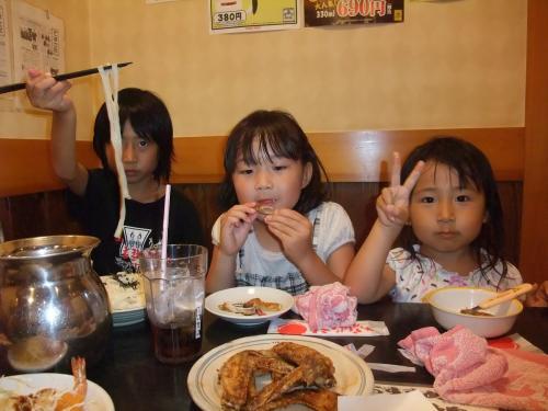 mao summer 2011 051a