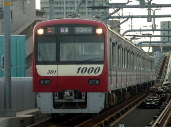 20110726-5.jpg
