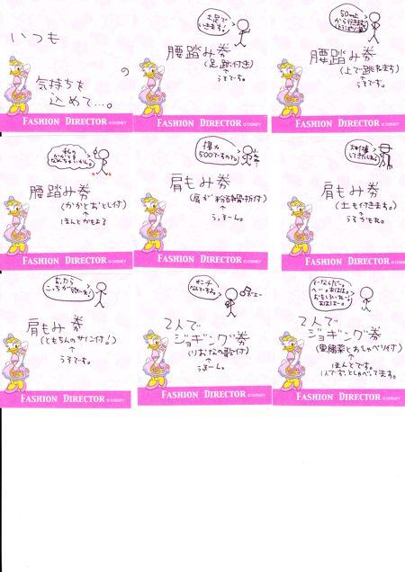 里緒菜手紙2