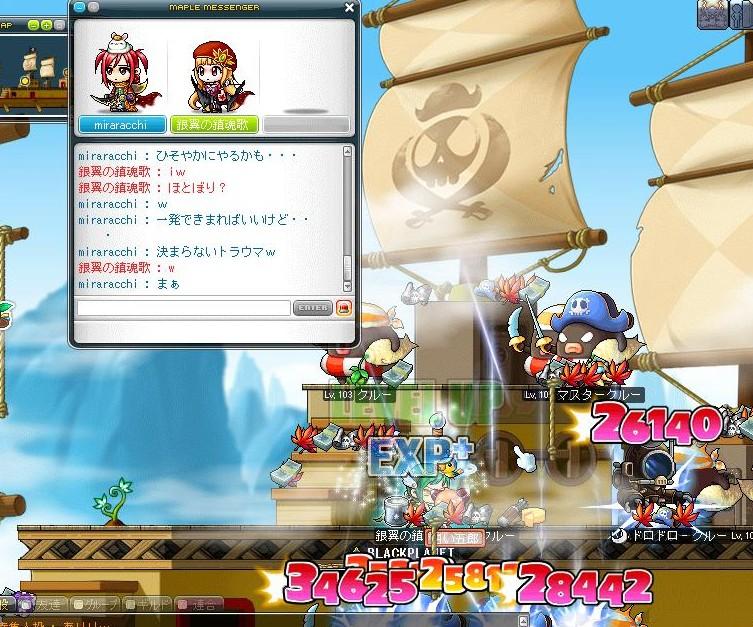 Maple111007_170916.jpg