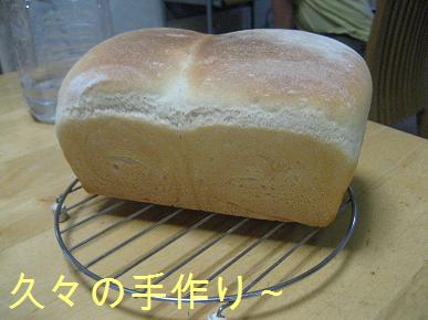 手作り食パン