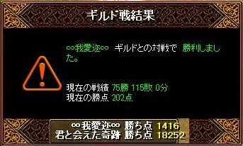 20090918010101d2b.jpg
