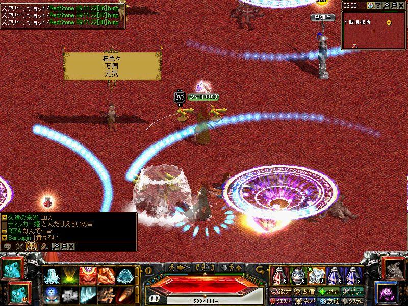RedStone 09.11.22[09]