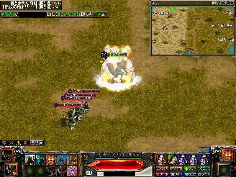 RedStone 09.12.08[26]