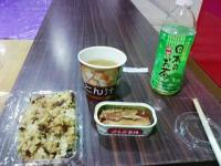 3_Bangohan_c.jpg