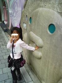Kuchipacchi1.jpg