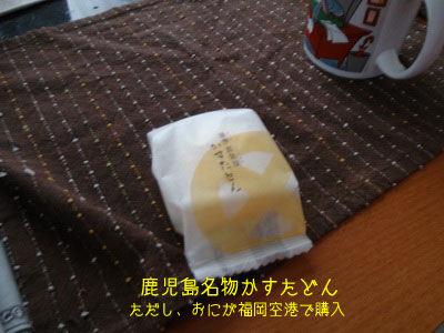 b_P8030044.jpg
