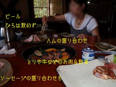 b_P8190003.jpg