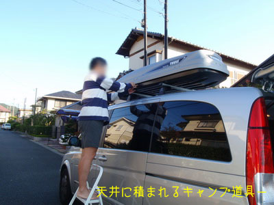 b_P9190009.jpg