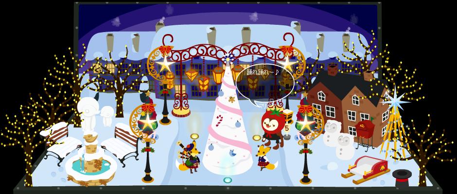 クリスマス先取り(早すぎw