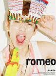 romeo KEY