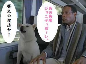 softbank-電車乗り換え編ー